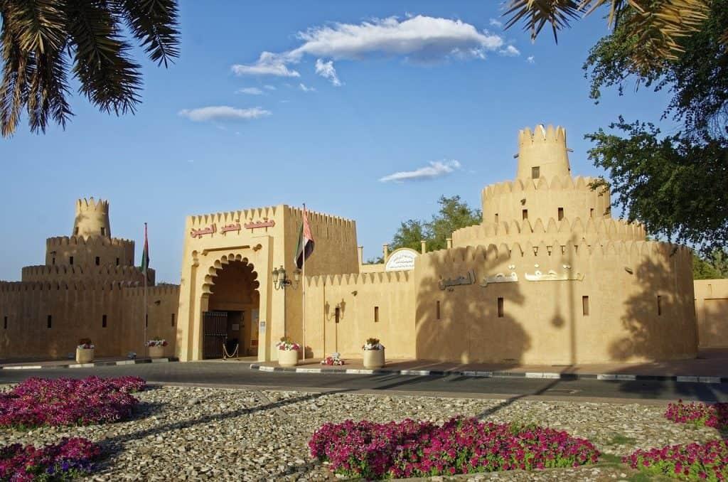 Abu Dhabi Palace Museum.jpg