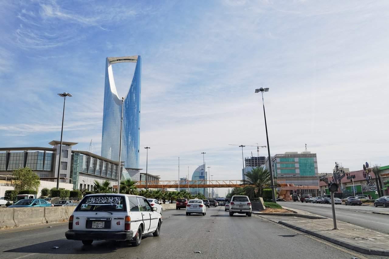 Teach English In Riyadh Saudi Arabia.jpg