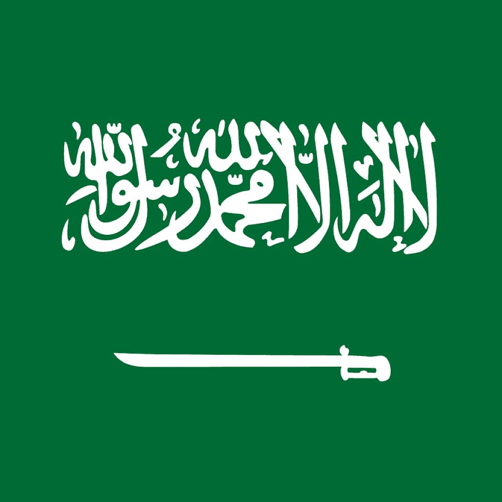 Teach English In Saudi Arabia
