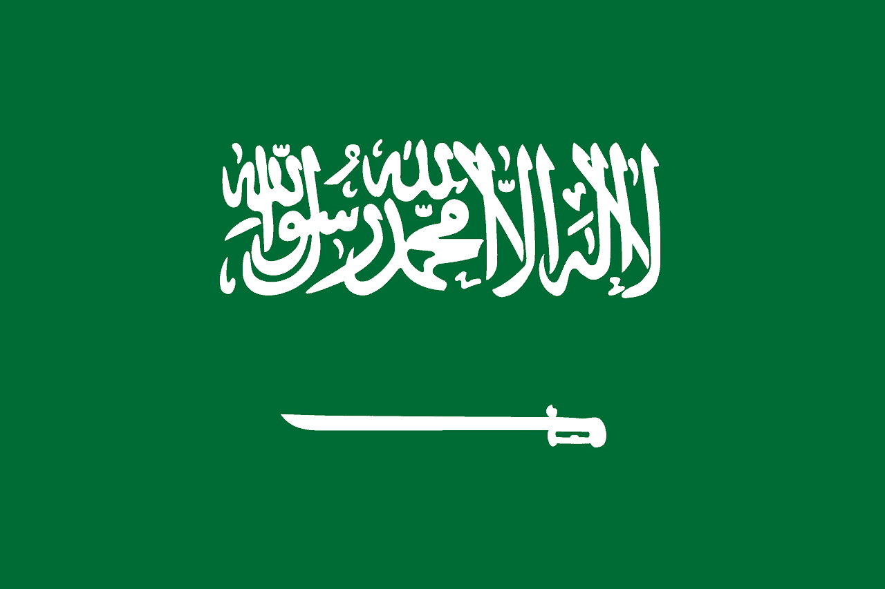 Teach English In Saudi Arabia